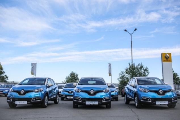 Компания Renault создала лимитированную серию автомобилей для футбольного клуба «Динамо» 2