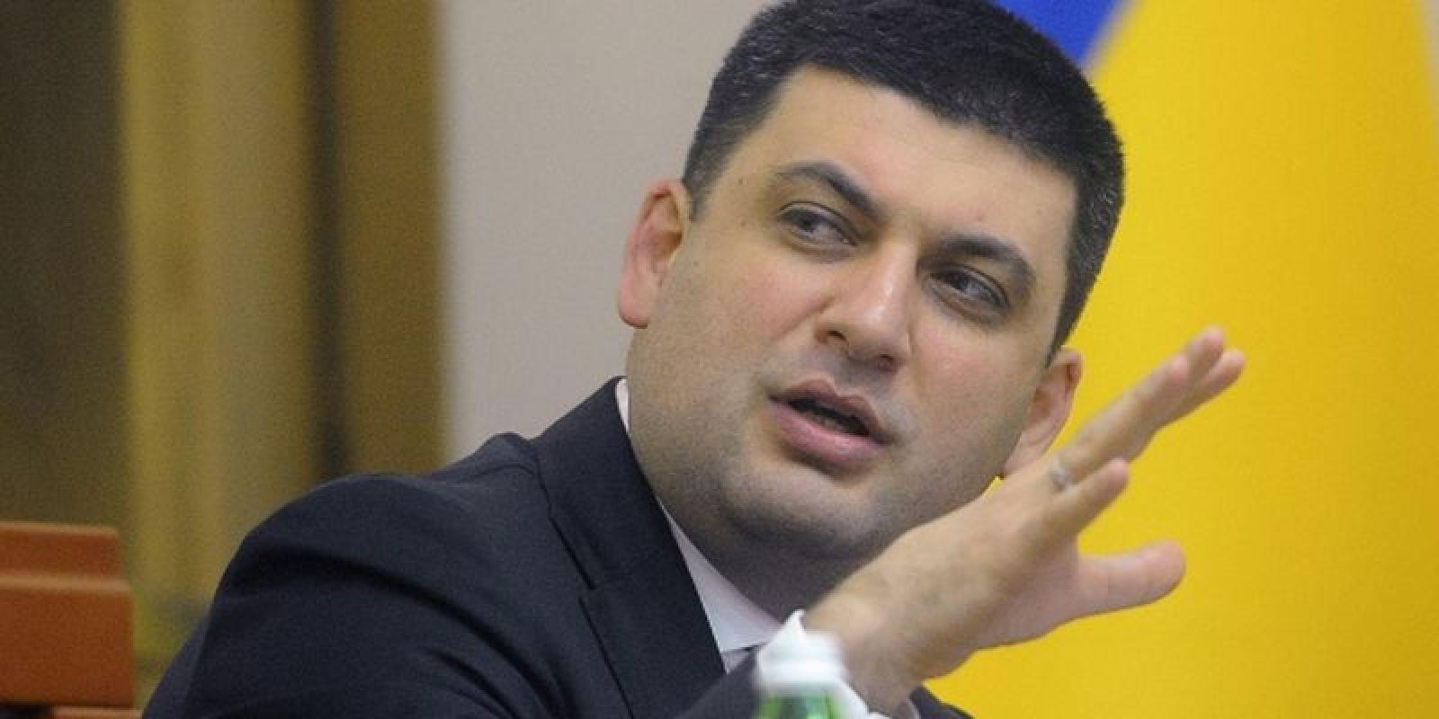 Премьер-министр поручил ГФС проверить эффективность использования средств для ремонта дорог 2