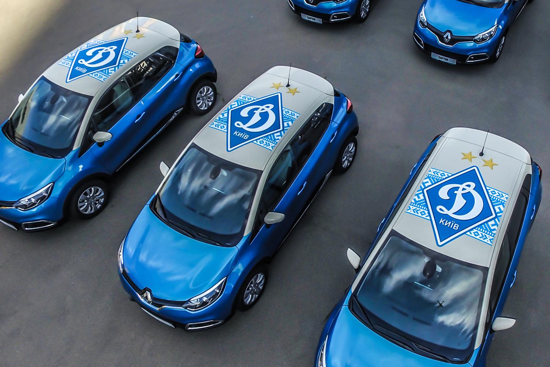 Компания Renault создала лимитированную серию автомобилей для футбольного клуба «Динамо» 3
