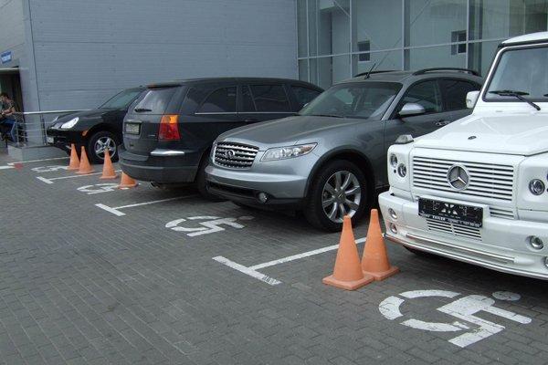 Штраф за парковку не по правилам увеличится в два раза 2