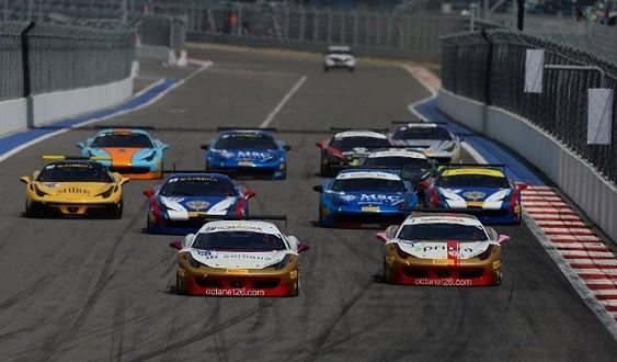 Ferrari и Aston Martin оштрафуют за высокие выбросы 1