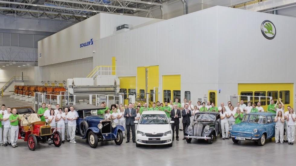 Skoda выпустила 19-миллионный автомобиль 1