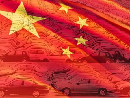 Авторынок Китая: уже больше 21 миллиона машин 1
