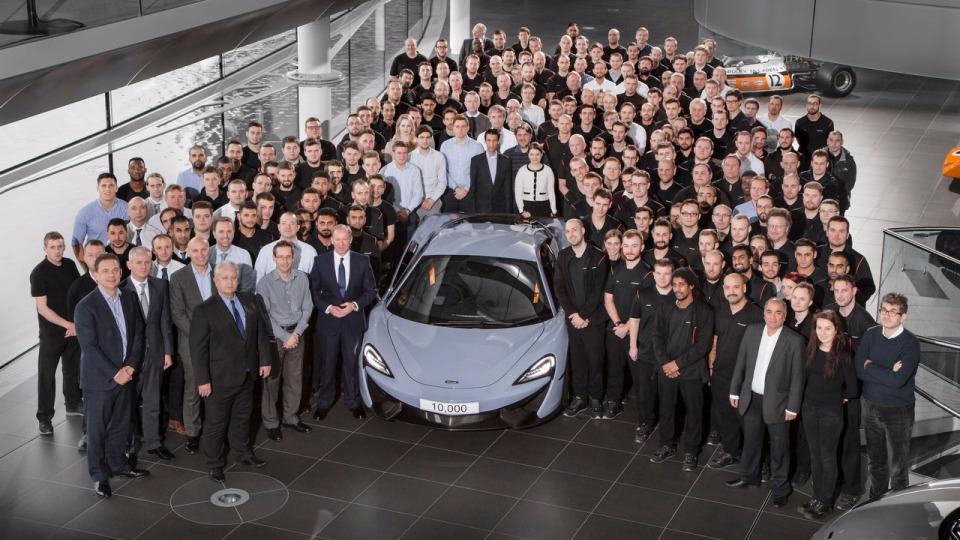 McLaren выпустил 10-тысячный автомобиль 1