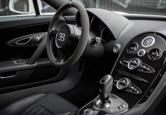 Последний экземпляр купе Bugatti Veyron уйдет с молотка 2