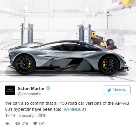 Новую модель Aston Martin «расхватали как горячие пирожки» 1