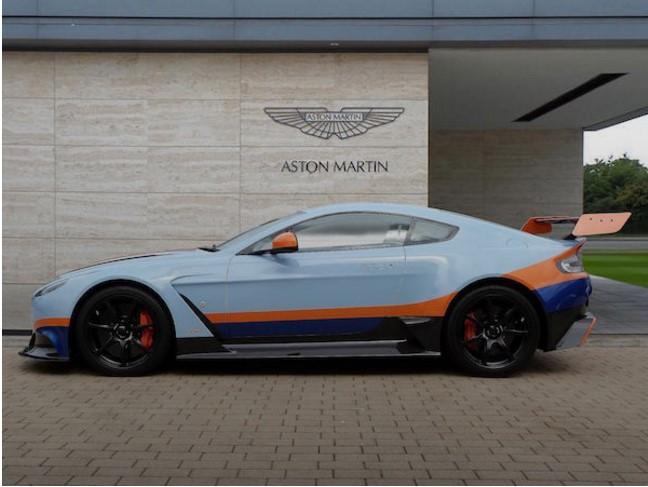 Уникальный Aston Martin «уйдет с молотка» 2