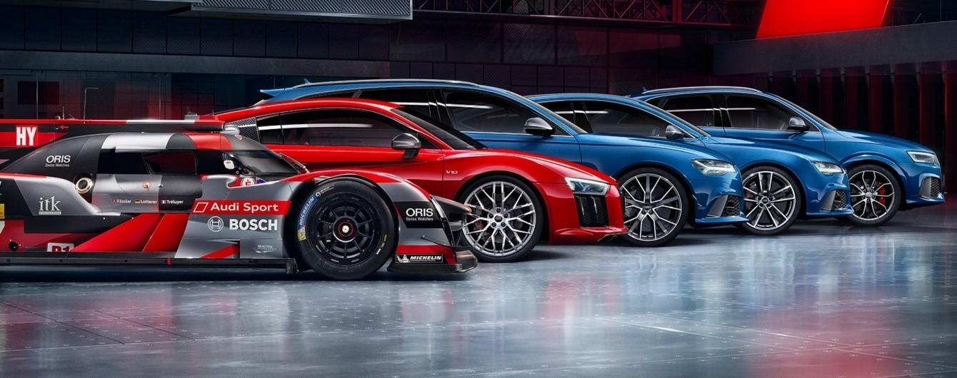 Подразделение Audi Quattro получило новое название 1