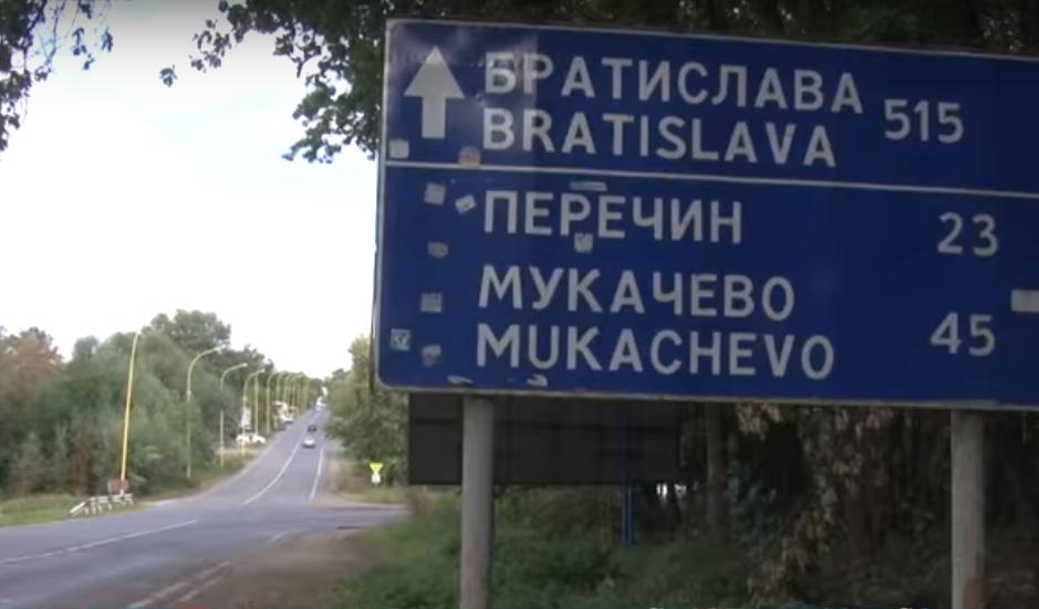 Движение на КПП «Ужгород» возобновлено 1