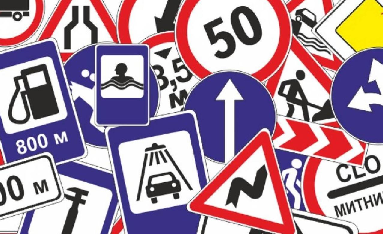 Автовладельцев ждет «новая Дорожная Конституция» 1