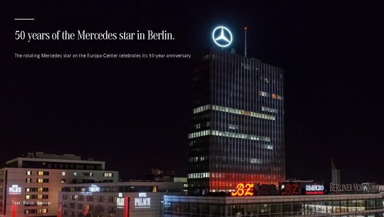 Mercedes «запылал в огне» 2