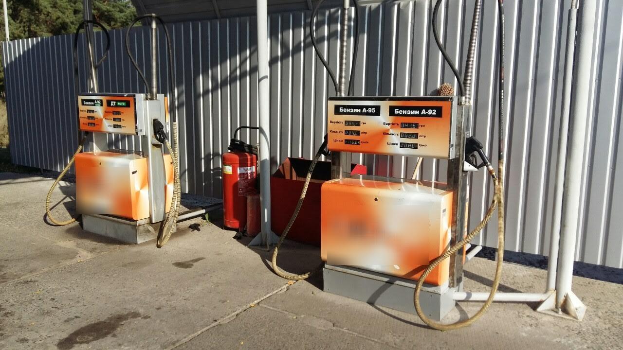 Чем разбавляют бензин и дизельное топливо в Украине 1