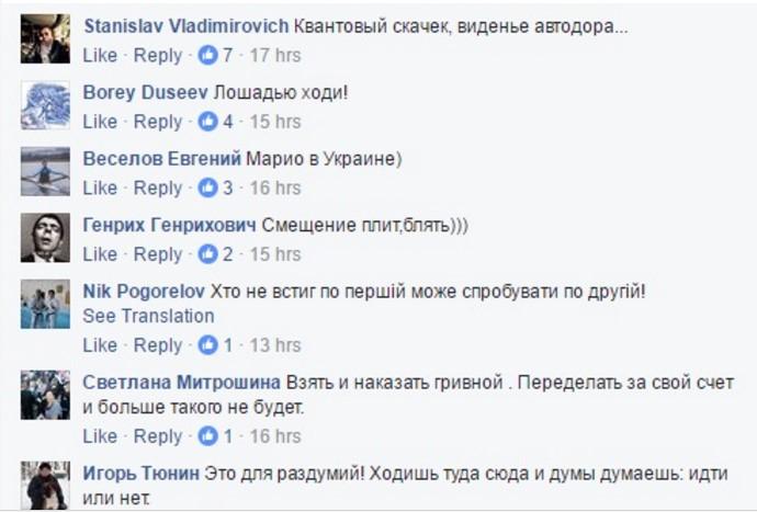 Украинцы не знают как переходить по «новой зебре» 3