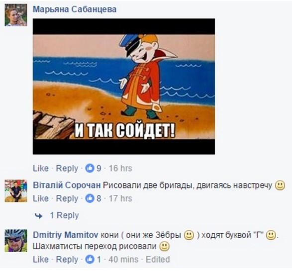 Украинцы не знают как переходить по «новой зебре» 4