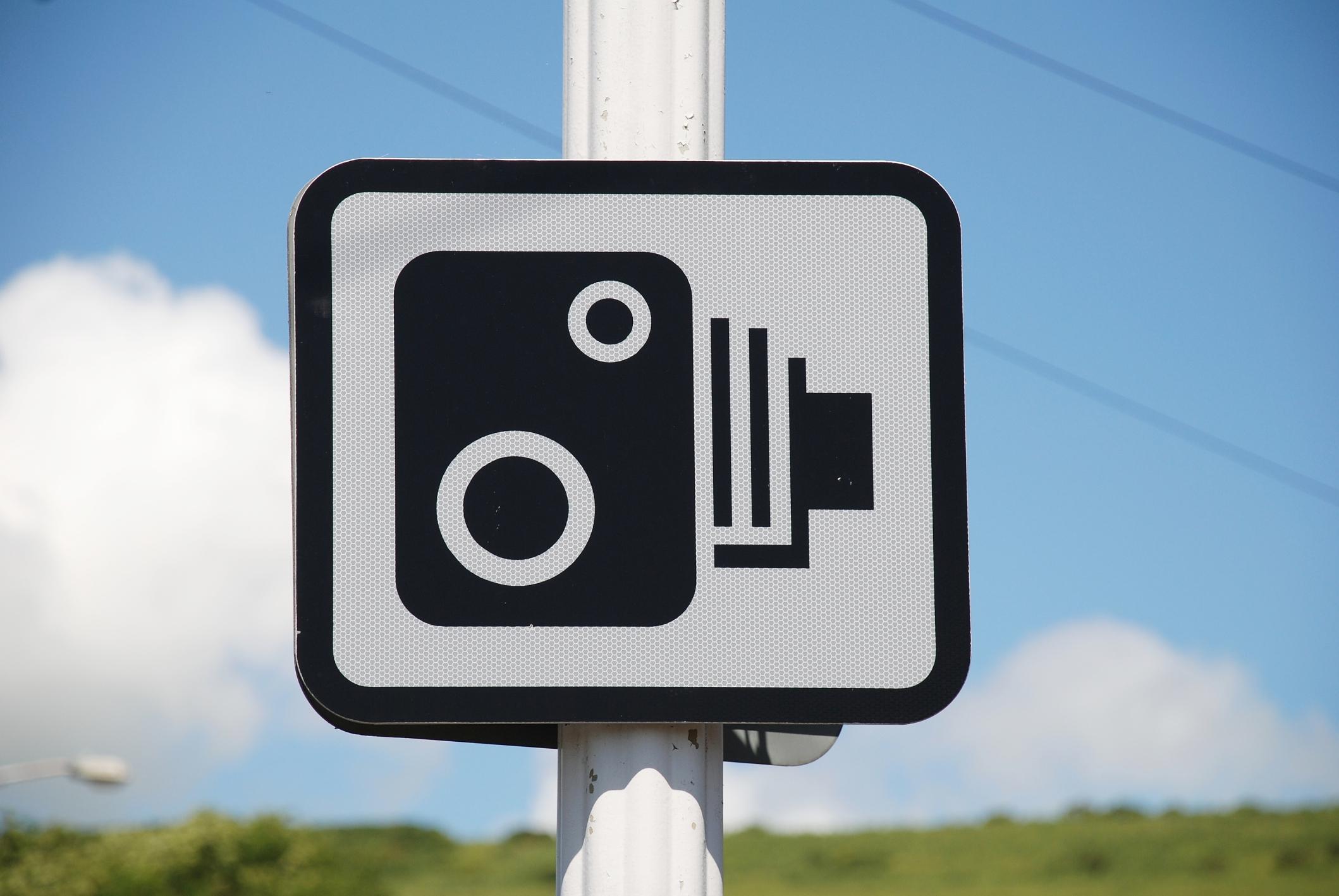В Украине установят 4000 камер фиксации нарушений ПДД 1