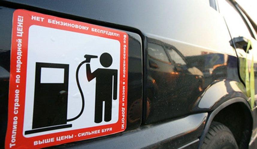 Чем недовольны украинские автовладельцы 1