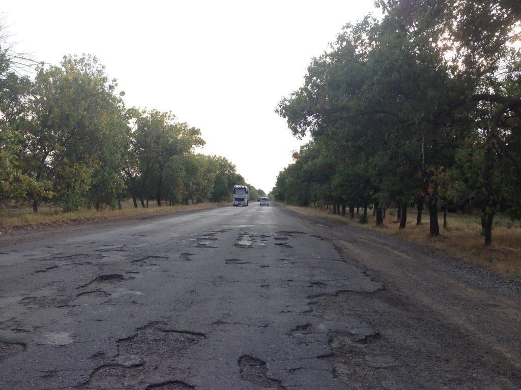 Украина на 134-м месте в мире по состоянию дорог 1