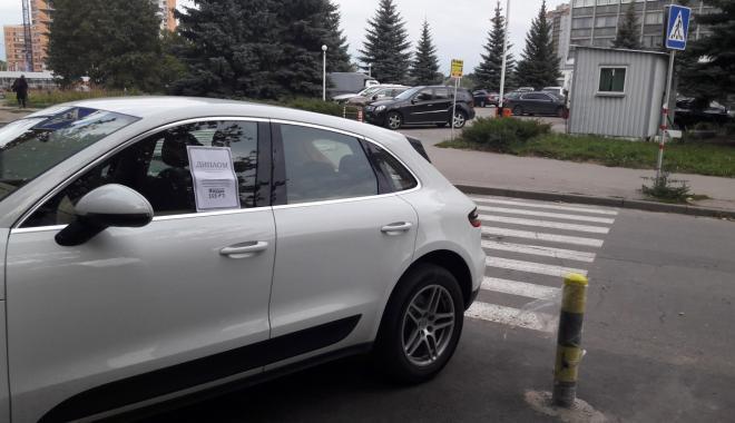 Владелец Porsche «получил» диплом «героя парковки» 1