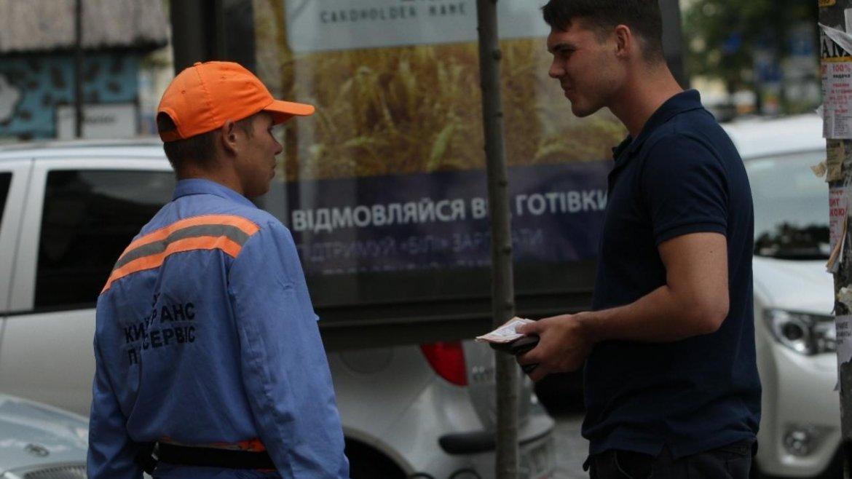 Из-за нелегальных парковок бюджет теряет 18 млн. гривен в год 1