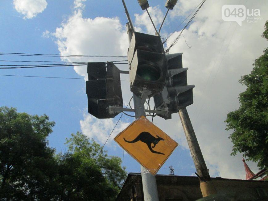 В Одессе появились «странные» дорожные знаки 2