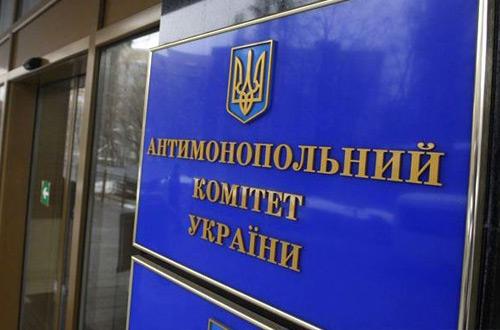 Антимонопольный комитет сделал выводы по делу о сговоре украинских АЗС относительно повышения цен на топливо 1