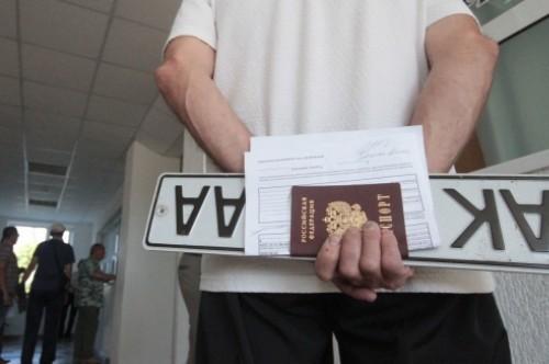 Крымчане массово распродают свои автомобили 1