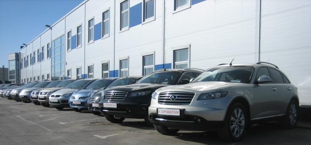 Из-за чего в Украине заблокированы салонные продажи б/у авто 1