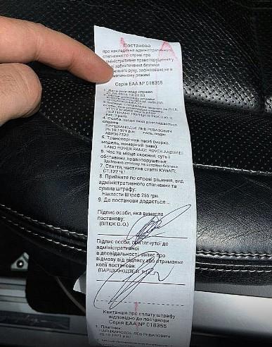 Патрульные оштрафовали первого заместителя главы Киевской области 3
