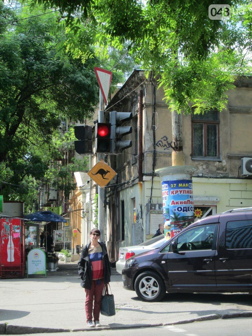 В Одессе появились «странные» дорожные знаки 3