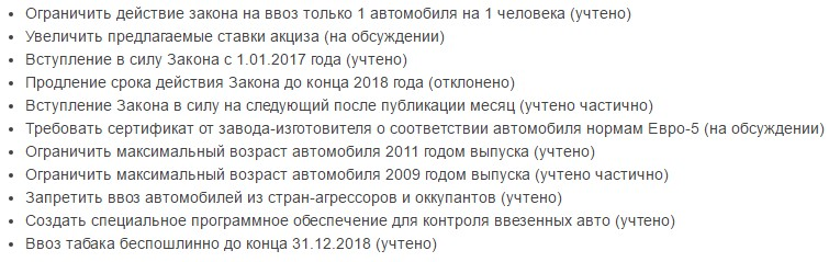 Когда и на сколько снизят акциз на авто с пробегом в Украине 2