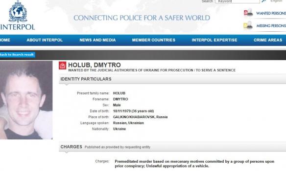 Интерпол огласил в розыск подозреваемых в убийстве пропавшего водителя Audi A6 2
