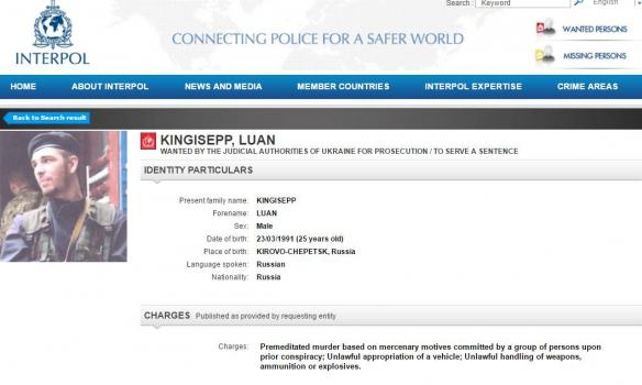 Интерпол огласил в розыск подозреваемых в убийстве пропавшего водителя Audi A6 1