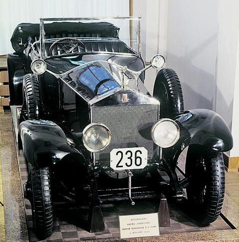 Когда появились первые автомобильные номера 1