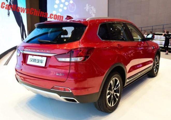 В Китае появился новый автомобильный бренд 3