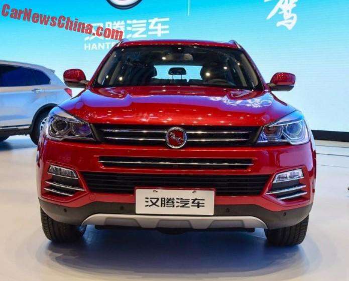 В Китае появился новый автомобильный бренд 2