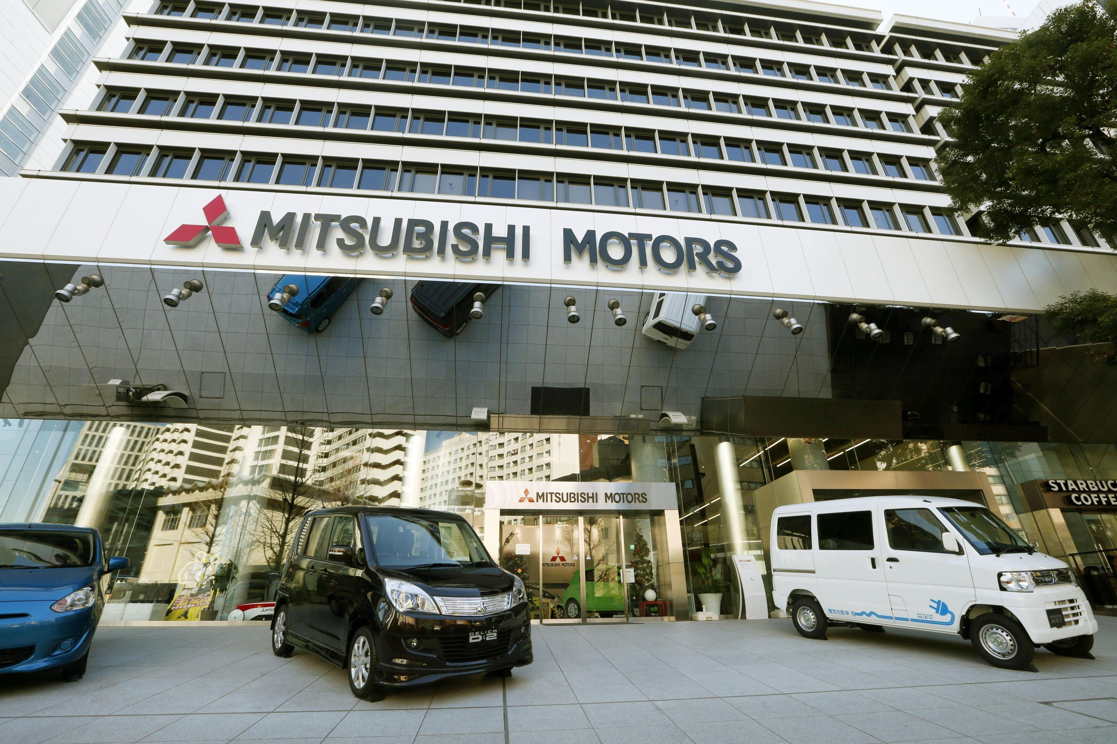 В офисе компании Mitsubishi проводятся обыски 1