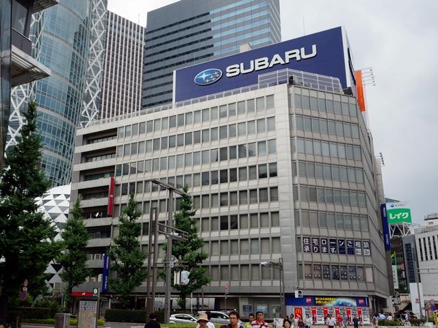 Японский производитель автомобилей Subaru может сменить название 1