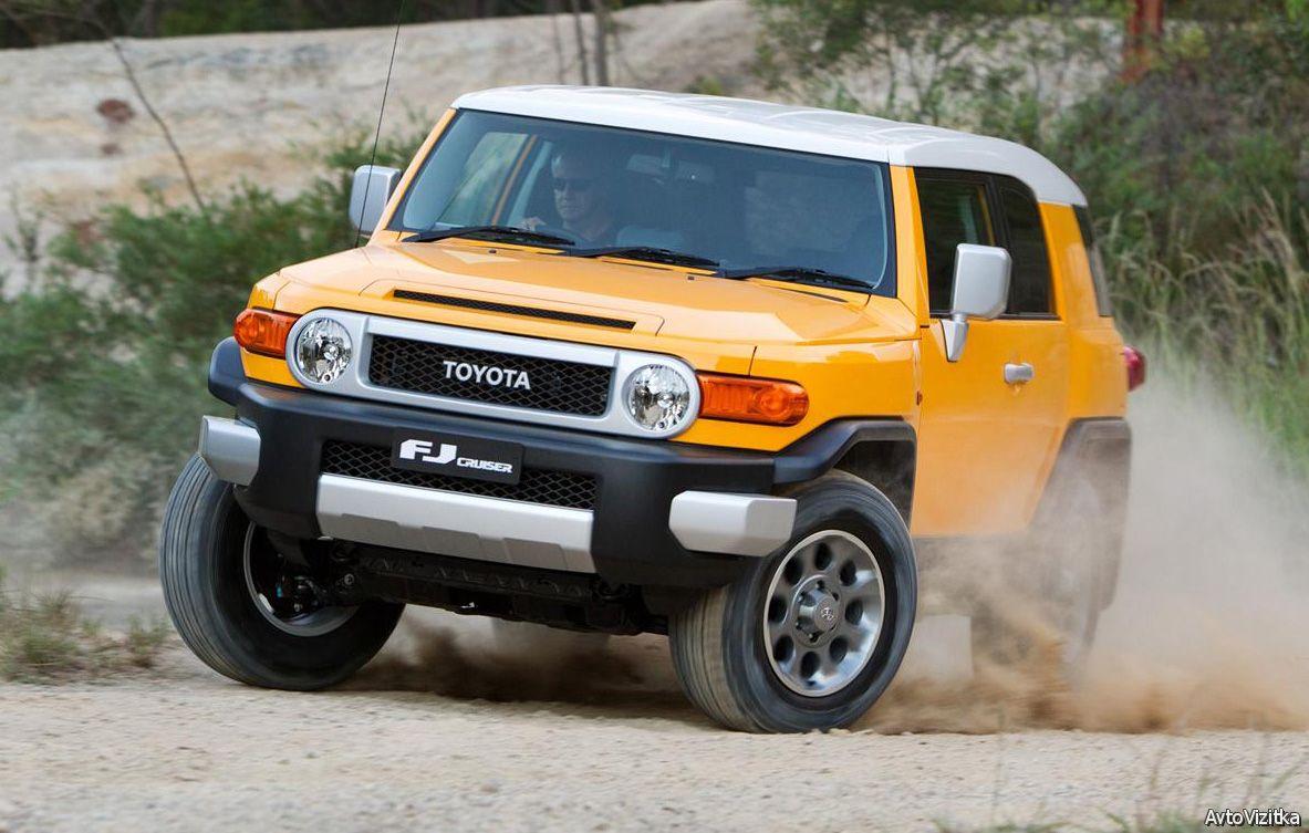 Марка Toyota снимает с производства внедорожник FJ Cruiser 2