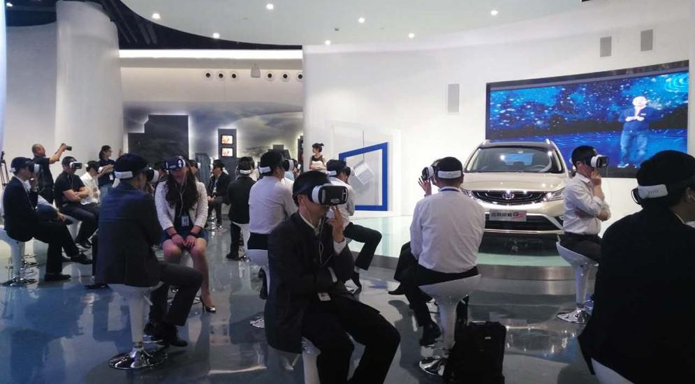 Компания Geely провела виртуальную презентацию нового кроссовера 1