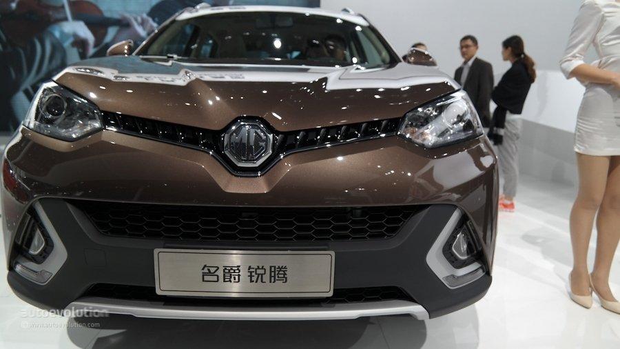 Китайская компания MG представила европейскую версию кроссовера GS 1