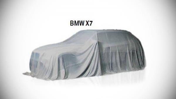 BMW готовится к выпуску кроссовера X7 2