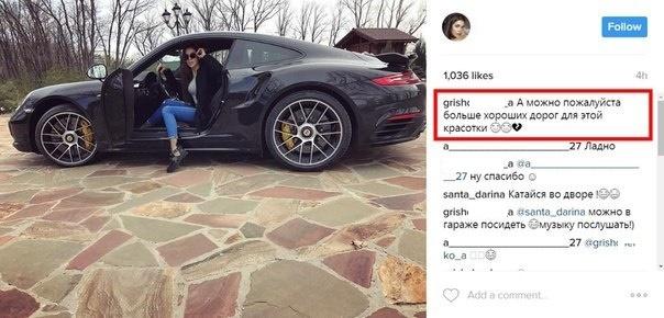 Автоледи попросила у властей «хорошие дороги» для своего Porsche 1