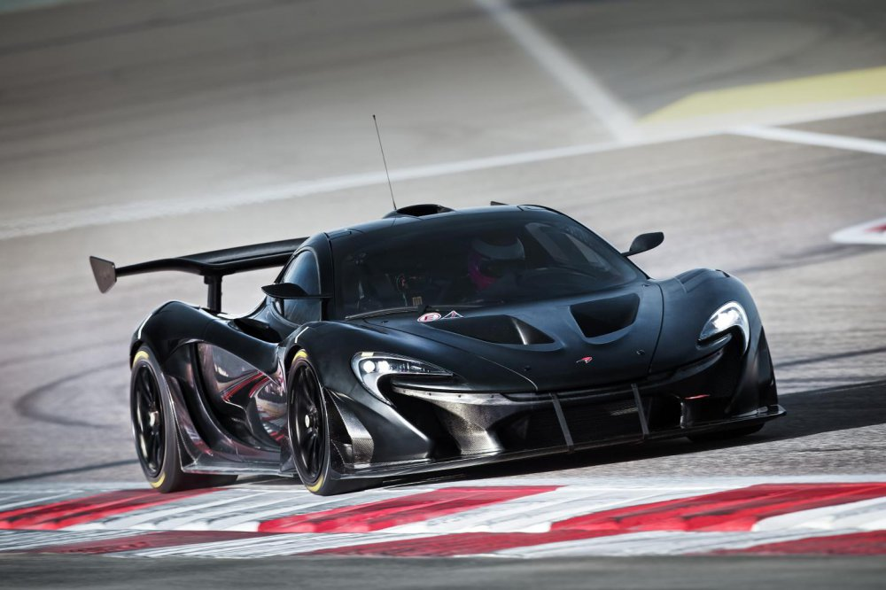 Уникальный McLaren «пустят с молотка» всего за $3,5 млн 1