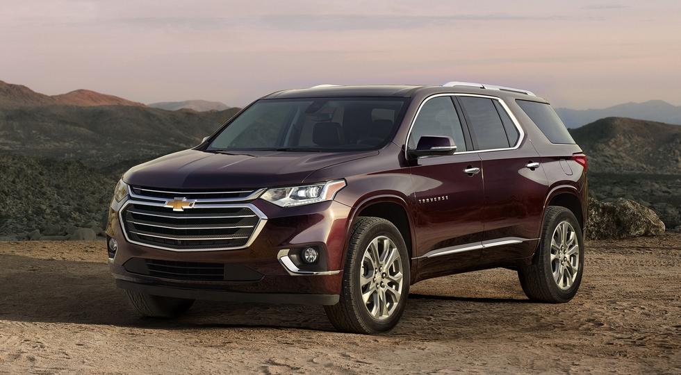Chevrolet может представить новый кроссовер Blazer 1