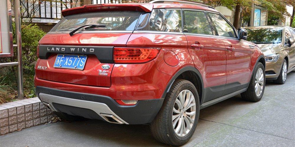 Марка Land Rover готова бороться с китайскими «клонами» своих машин 2