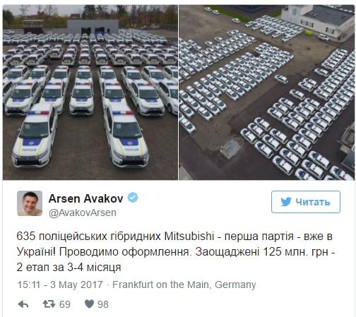 Украинская полиция пересядет на новенькие Mitsubishi 1