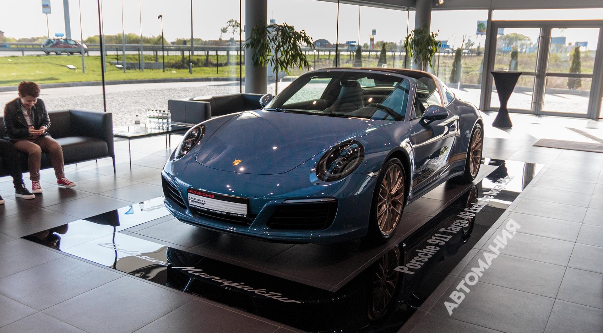 В Украину привезли «самый необычный и редкий» Porsche 2