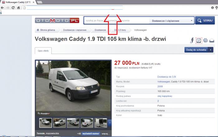 Кто и сколько зарабатывает на нерастаможенных машинах из Польши 1