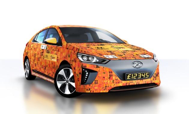 В Hyundai разработали «бесконтактный» автомобиль 1