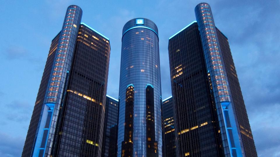 General Motors заочно уволил 2700 человек 1
